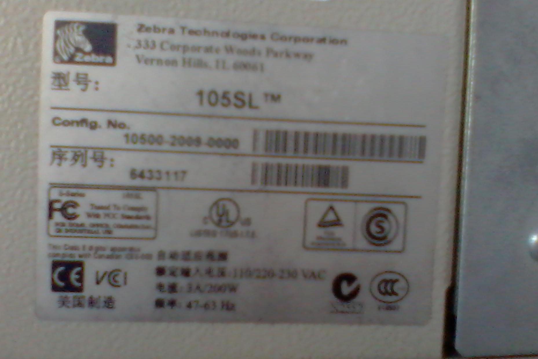 105sl机身标签