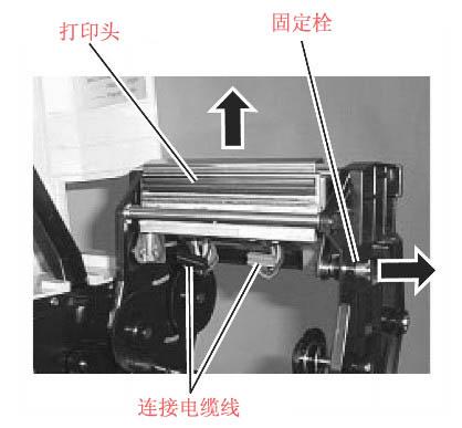B-452打印头拆卸图