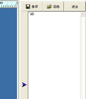 命令视窗发送命令