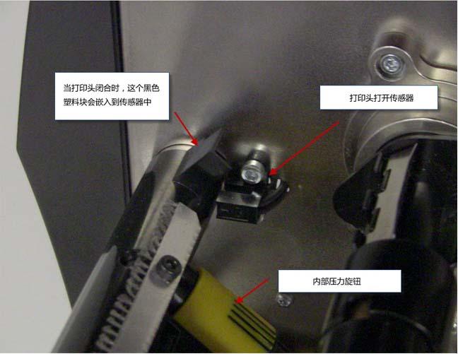 ZT2XX Head Open传感器