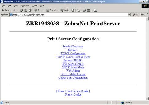 打印服务器配置页