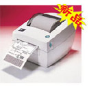 Zebra 888标签打印机